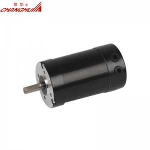 Brushless Motor 57BLY20
