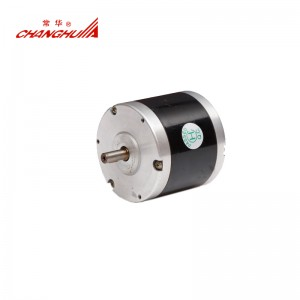 Stepper motors 75BF006
