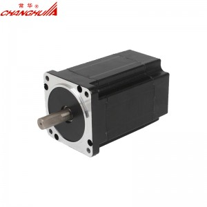 Brushless Motor 80BLF40