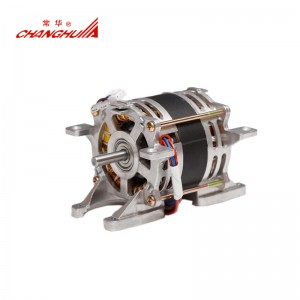 OEM/ODM Factory