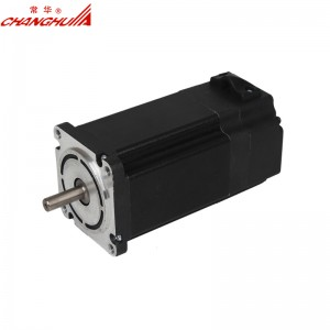 Brushless Motor 57BLF